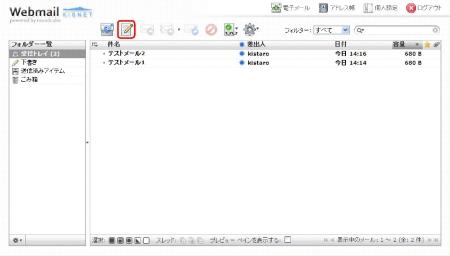 mailcreate1.JPG