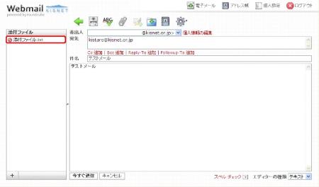 mailcreate5.JPG