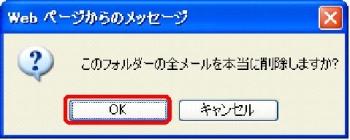 maildel5.JPG