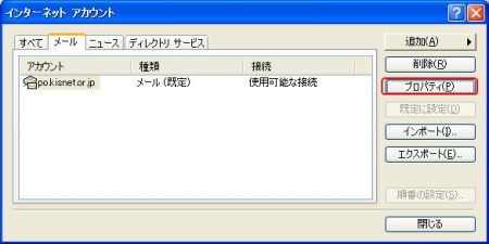 OE_autosplit1.JPG