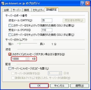 OE_autosplit2.JPG