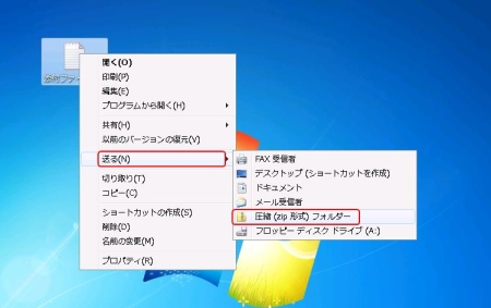 zip_comp.JPG