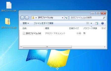 zip_comp2.JPG