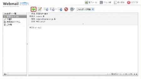 readmail2.JPG